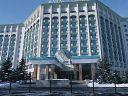 Rahat Palace Hotel