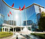 Exterior view Grand Hyatt Beijing
