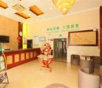 Hol hotelowy GreenTree PuDong Airport HuaXia (Domestic only)
