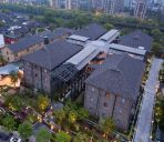 Exterior view Chefle Canal Hotel Hangzhou