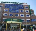 Foto GreenTree Inn South Shiyuan Street (Domestic only)