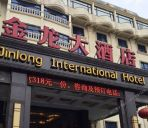 Außenansicht Jinlong International Hotel