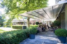Park Hotel Winterthur Swiss Quality Winterthur
