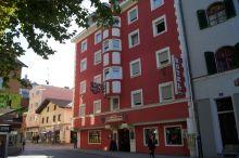 Kufsteinerhof Hotel-Restaurant