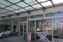 Starling Geneva Hotel And Conference Center Ženeva