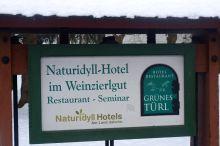 Grünes Türl Bad Schallerbach