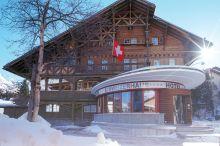 Schweizerhaus Swiss Quality Hotel Maloja