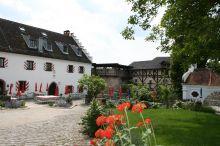 Schloß Arnsberg Hotel garni Kipfenberg