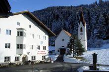Klösterle Kronburg Gasthof Zams