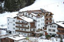 Hotel Feichtner Hof Kaunertal