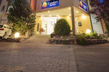 Comfort Hotel Ulm / Blaustein Neu-Ulm
