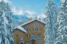 Chesa Spuondas St. Moritz
