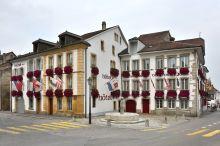 Hotel du Port Payerne