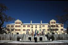 Park Hotel Villa Carpenada Belluno