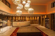 Sport und Wellness Hotel Held ****s Fügen