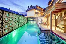 Eder- Lifestyle Hotel Maria Alm