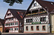 Engel Hotel-Restaurant Bühl