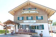 Guglhupf Landhotel Schwangau