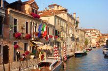 Ai Mori D Oriente Venezia