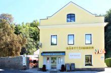Rothmayr Gasthof Linz