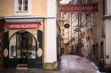 Small Luxury Hotel Goldgasse Salzburg Stadt