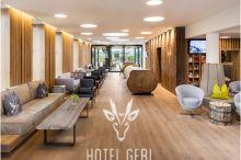 Hotel Gerl Wals-Siezenheim