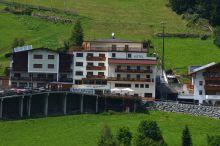 Silvretta Hotel Restaurant Kappl