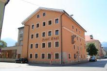 Engl Innsbruck