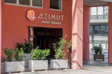 AZIMUT Hotel Wien Vienna