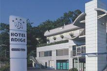 Best Western Hotel Adige Trento