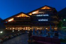 Chalet Hotel Schoenegg Zermatt