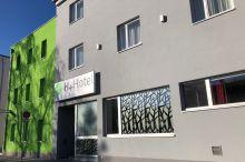 H+ Hotel Ried Ried im Innkreis