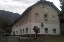 Dorfwirt Gasthof St.Stefan i.G.
