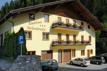 Stefansbrücke Hotel-Gasthof Innsbruck