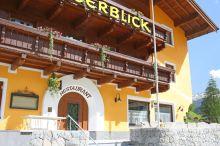 Hotel Dreiländerblick Nauders am Reschenpass