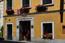 Mühlviertlerhof Linz