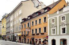 Hotel Mühlviertlerhof Linz
