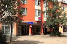 Star Inn Hotel München Nord by Comfort Oberschleißheim