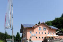 Boxleitenmühle Gasthof-Pension Waldkirchen