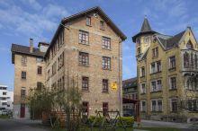 JUFA Hotel Bregenz Bregenz