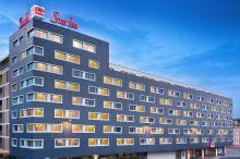 Star Inn Hotel Wien Schönbrunn, by Comfort Vienna