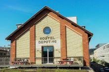 Depot 195 Hostel Winterthur Winterthur