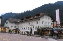 Snaltnerhof Hotel St. Ulrich/Ortisei
