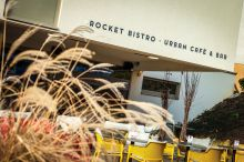 Rocket ROOMS Velden