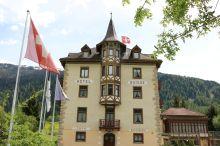 Hotel Schweizerhof Müstair