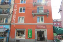 Gasthaus 210 Zürich