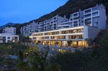 The View Lugano Cadro