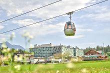 FRANZ ferdinand Mountain Resort Nassfeld Nassfeld - Hermagor - Pressegger See