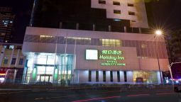 Holiday Inn HARBIN CITY CENTRE - Harbin