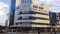 Hotel Gloria Plaza (domestic only) - Shenyang